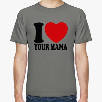 Футболка Люблю твою маму