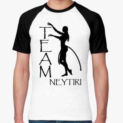 Футболка реглан Team Neytiri