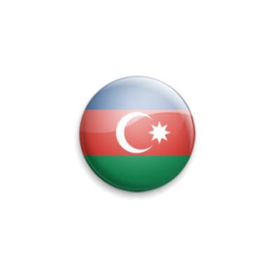 Значок 25мм Azerbaijan