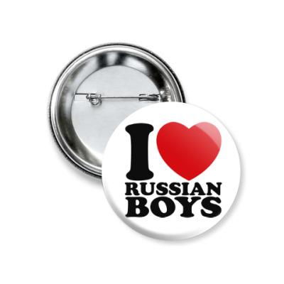 Значок 37мм Люблю русских парней