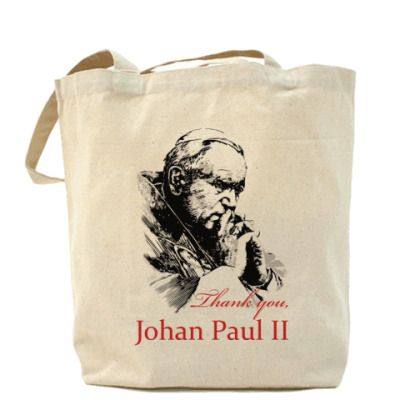Сумка Папа Иоанн Павел II