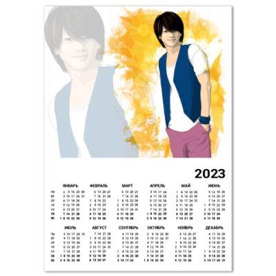 Календарь  A2  Массу
