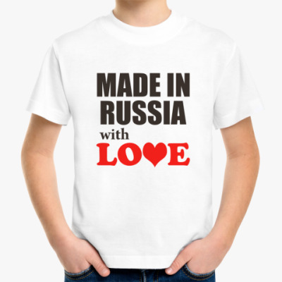 Made in Russia with LOVE