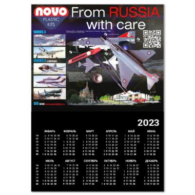 Календарь Календарь от NOVOKITS формат  A2 2015 (черн.)