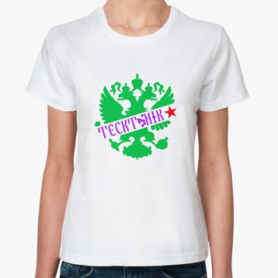 Классическая футболка Тектоник a la Рус