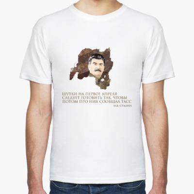 Футболка Сталин на Арбатской