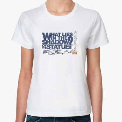 Классическая футболка 'Что в тени статуи?'