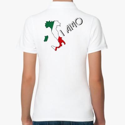 Женская рубашка поло Я люблю тебя по-итальянски