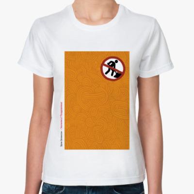 Классическая футболка  Пенсия (жен)