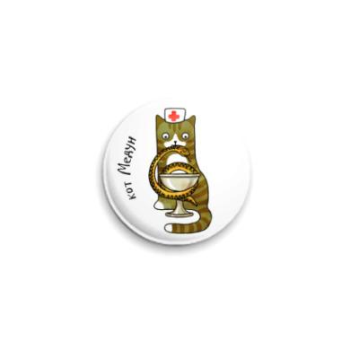 Значок 25мм Виды войск РФ. Медицинская служба