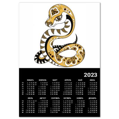 Календарь Змея