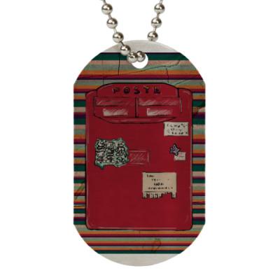 Жетон dog-tag  Почтовый ящик