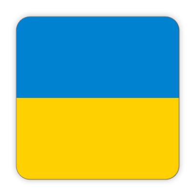 Костер (подставка под кружку) Украина, Ukraine