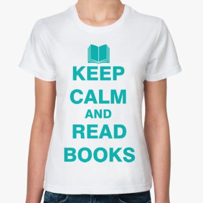 Классическая футболка Читай Книги