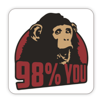 Костер (подставка под кружку) 98% тебя