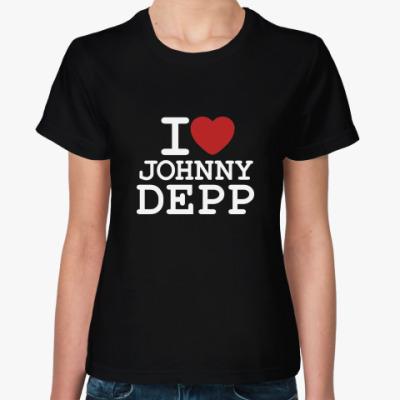 Женская футболка  Ай лав Джонни Депп