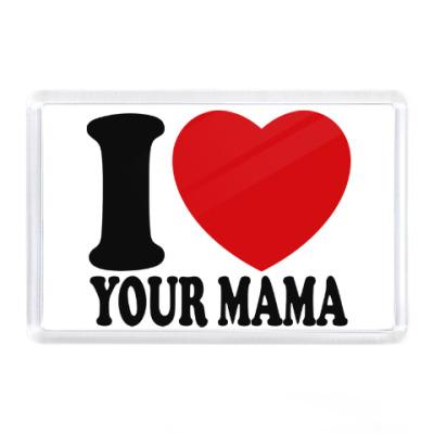 Магнит Люблю твою маму