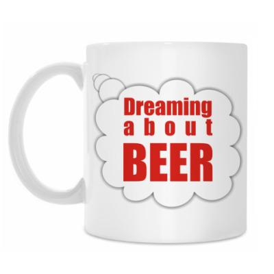 Кружка Мечтаю о пиве
