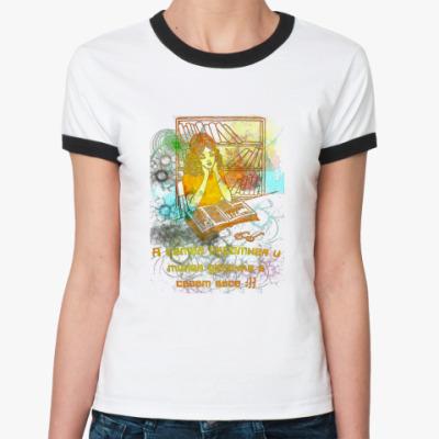 Женская футболка Ringer-T милая девочка