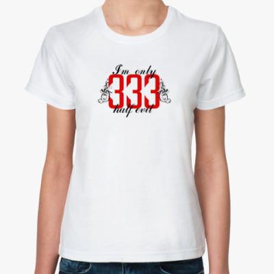 Классическая футболка I'm only half evil