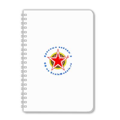 Тетрадь Тетрадь RedStars 2 А5