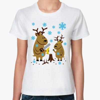 Классическая футболка Олени с новыми рогами