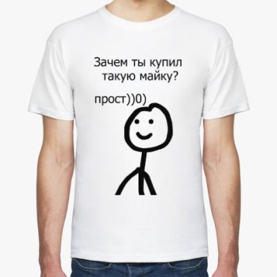 Футболка прост))0)
