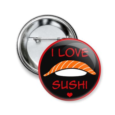 Значок 50мм Я люблю суши