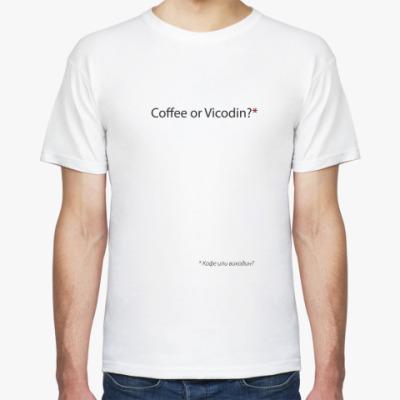 Футболка Кофе или викодин?