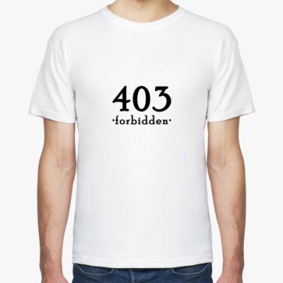 Футболка 403 Forbidden