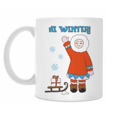 Кружка Hi Winter: зима, которая всегда с тобой