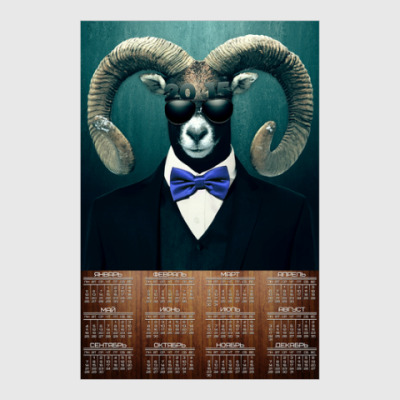 Постер Козлик 2015