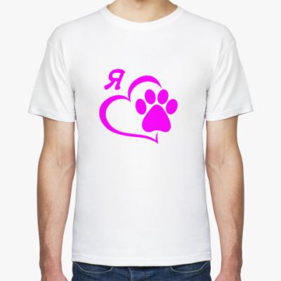 Футболка Я люблю фурри, розовый лого