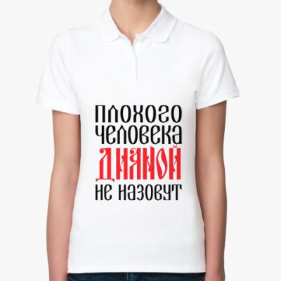 Женская рубашка поло Диана