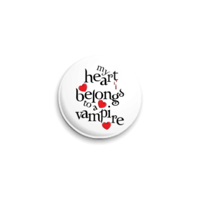 Значок 25мм My heart
