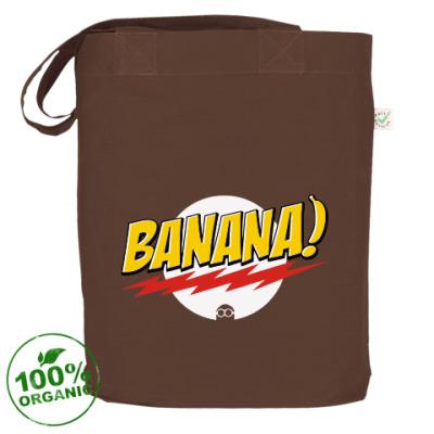 Сумка Banana