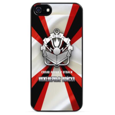 Чехол для iPhone Инженерные войска