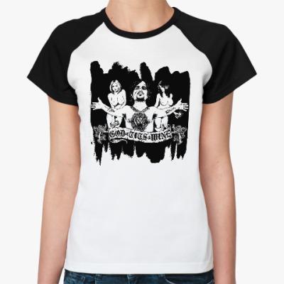 Женская футболка реглан Игра престолов. Тирион