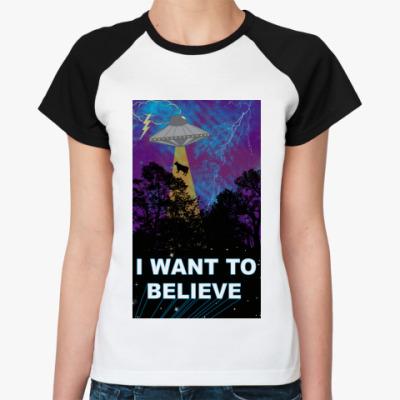 Женская футболка реглан Хочу Верить В...