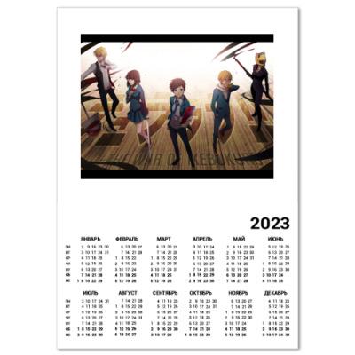 Календарь Дюрарара