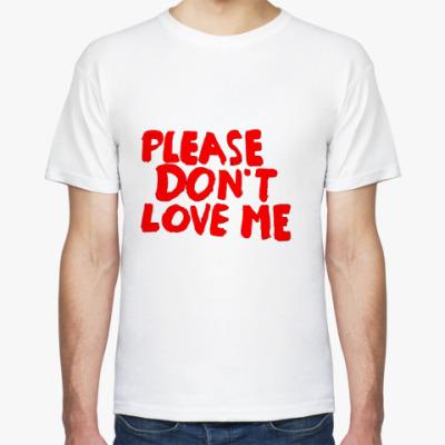 Футболка Don't love me