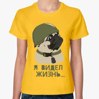Женская футболка Я видел жизнь