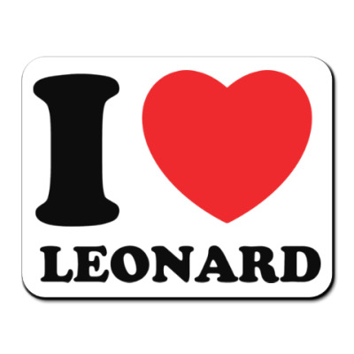 Коврик для мыши Люблю Леонарда
