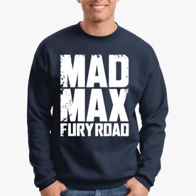 Свитшот Безумный Макс : дорога ярости