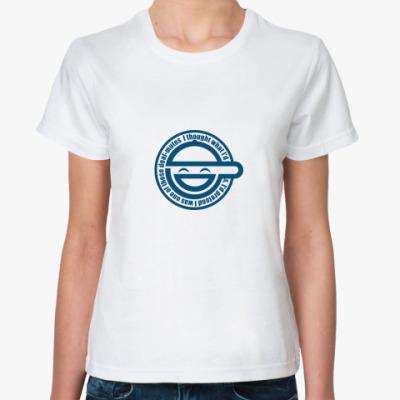 Классическая футболка  смеющийся человек
