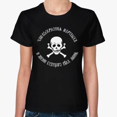 Женская футболка Символ Веры