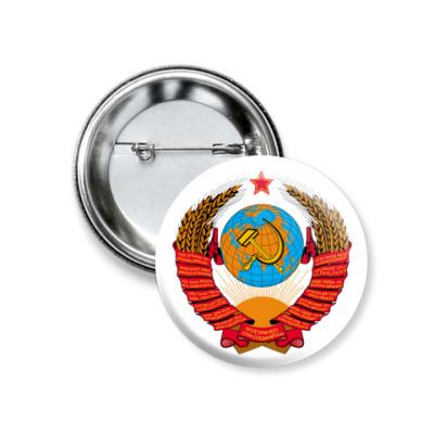 Значок 37мм Герб СССР