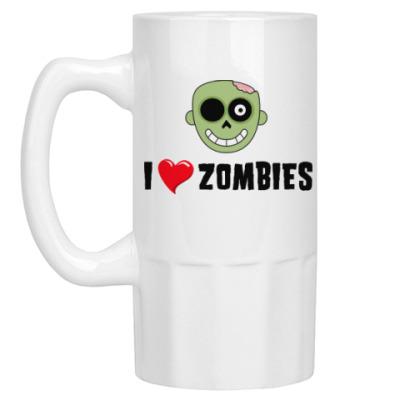 Пивная кружка I love zombies