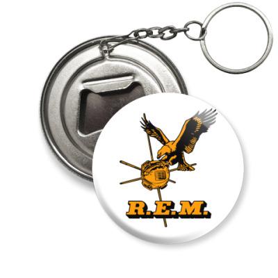 Брелок-открывашка R.E.M.
