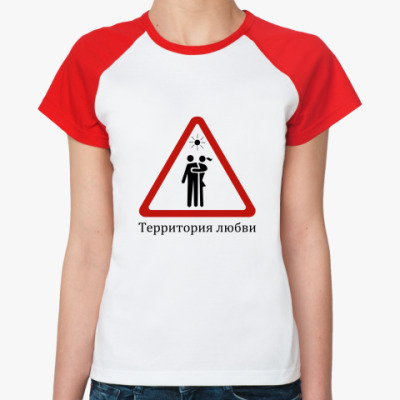 Женская футболка реглан Территория любви